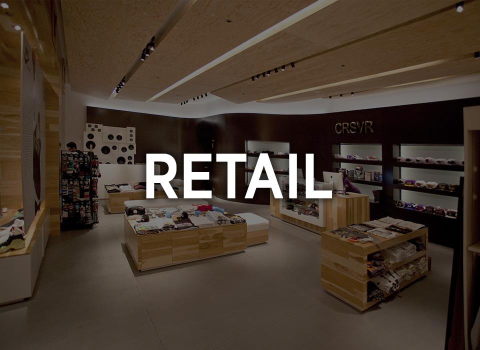 Klai Juba Wald Architects Retail